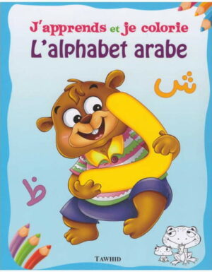 J'apprends et je coloris l'alphabet arabe -0