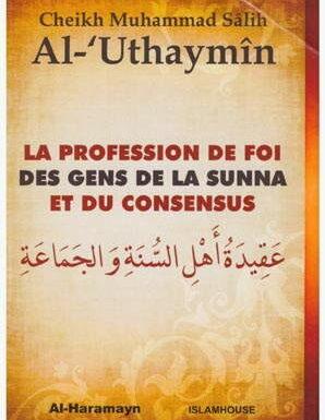La profession de foi des gens de la sunna et du consensus -0