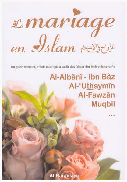 Le mariage en Islam-0