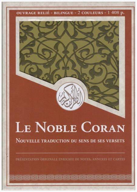 Le noble Coran - Nouvelle traduction du sens de ses versets -6100
