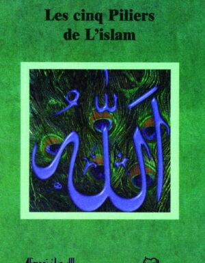 Les cinq piliers de l'islam-0