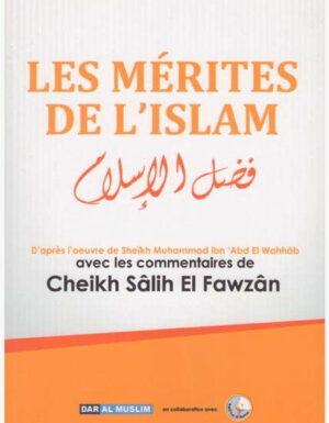 Les mérites de l'Islam -0