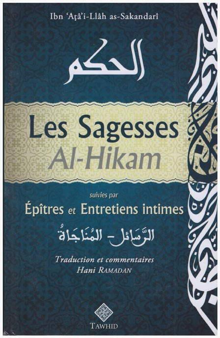 Les sagesses, Al-Hikam-0