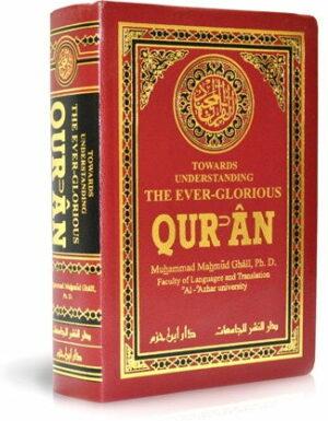 Towards Understanding Qurân