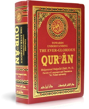 Towards Understanding Qurân-0