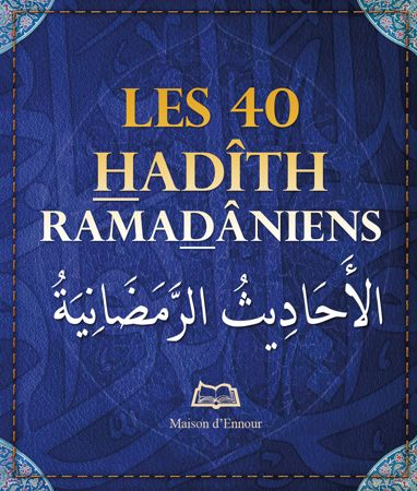 Les Quarante hadîth Ramadâniens-0