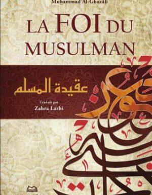 La foi du musulman-0