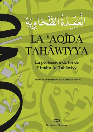 La 'Aqîda Tahâwiyya-0