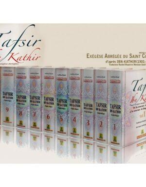 Tafsir Ibn Kathir – Exégèse abrégée du Coran – 10 volumes –