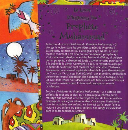 Le livre d'histoires du Prophète Muhammad - Mariage, Prophétie et Premières Années à la Mecque - Volume 2-6254