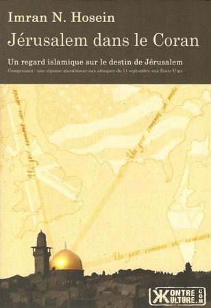jérusalem dans le coran - Imran Hosein --6267