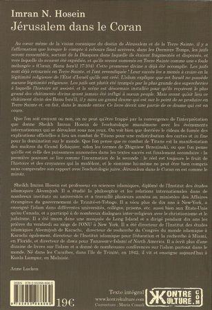 jérusalem dans le coran - Imran Hosein --6266