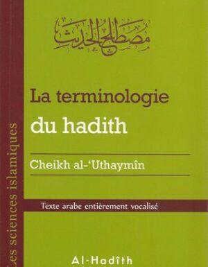 La terminologie du hadith-0