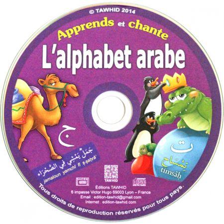 Apprends et chante l'alphabet arabe (+ CD)-6319