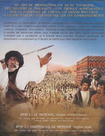 DVD-Le Message-Réalisation par Moustapha AKKAd-6390