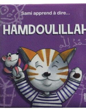 Sami apprend à dire Hamdoulillah -0