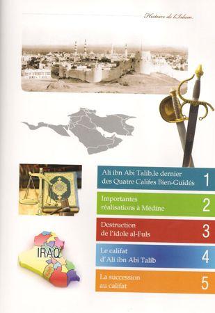 Histoire de l'Islam - Ali ibn Abi Talib - le quatrième des Quatre Califes Bien-Guidés - Maulvi Abdul Aziz - Daroussalam-6356