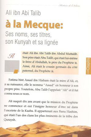 Histoire de l'Islam - Ali ibn Abi Talib - le quatrième des Quatre Califes Bien-Guidés - Maulvi Abdul Aziz - Daroussalam-6355