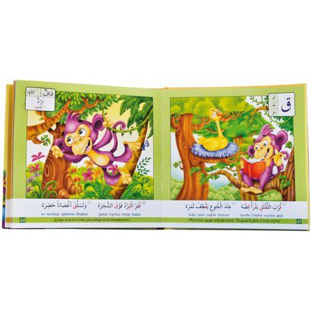 Apprends et chante l'alphabet arabe (+ CD)-6321