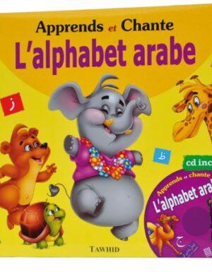 Apprends et chante l'alphabet arabe (+ CD)-0