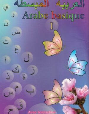 Arabe basique Tome 1-0