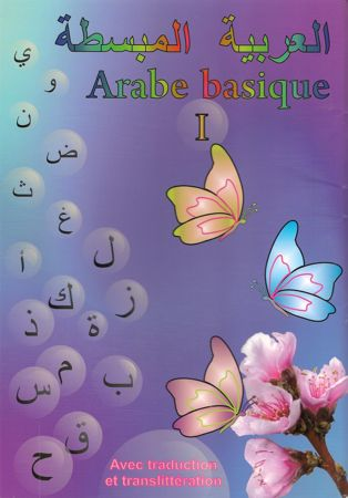 Arabe basique Tome 1-0