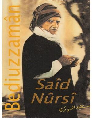 Bediuzzamân Saîd Nûrsî – Ihsân Qâsimî Al-Salihî