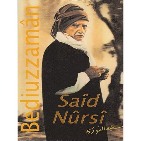 Bediuzzamân Saîd Nûrsî - Ihsân Qâsimî Al-Salihî-0
