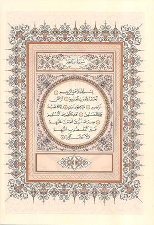 Le Saint Coran en arabe - Lecture Hafs dar mekka -6405