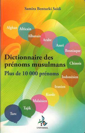Dictionnaire des prénoms musulmans -0