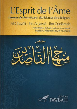 L'Esprit de l'Ame - Al-Ghazâlî, Ibn Al-Jawzî, Ibn Qudâmah-0