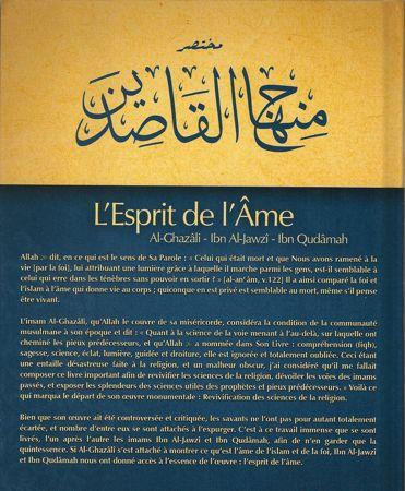 L'Esprit de l'Ame - Al-Ghazâlî, Ibn Al-Jawzî, Ibn Qudâmah-6234