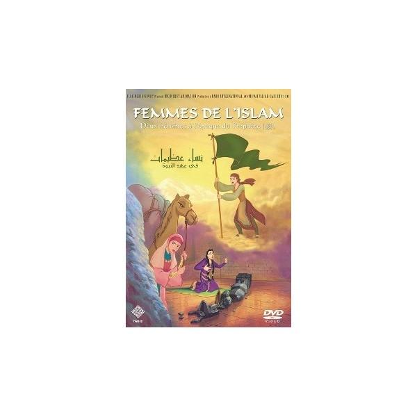 Femmes de l'Islam (DVD) - Deux héroïne à l'époque du Prophète --0