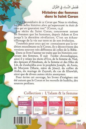 Histoires des femmes dans le Saint Coran - Tahar Gaid - Iqra-6375