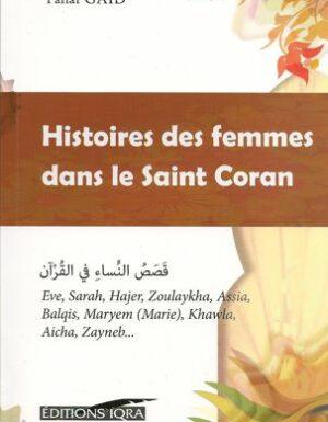Histoires des femmes dans le Saint Coran - Tahar Gaid - Iqra-0