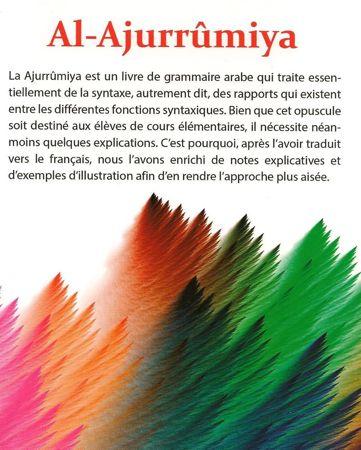 Grammaire Elémentaire de l'Arabe Al-Ajurrumiya-6344