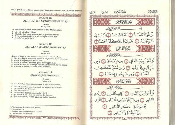 Le Saint Coran et la traduction en langue française du sens de ses versets (AR/FR)-6493