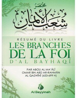 Résumé du livre Les Branches de la Foi d'Al Bayhaqî - Abou Al Ma'âlî Omar ibn Abd Rahman Al Qazwînî - Al Bayyinah-0