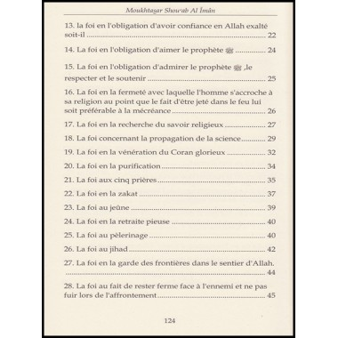 Résumé du livre Les Branches de la Foi d'Al Bayhaqî - Abou Al Ma'âlî Omar ibn Abd Rahman Al Qazwînî - Al Bayyinah-6276