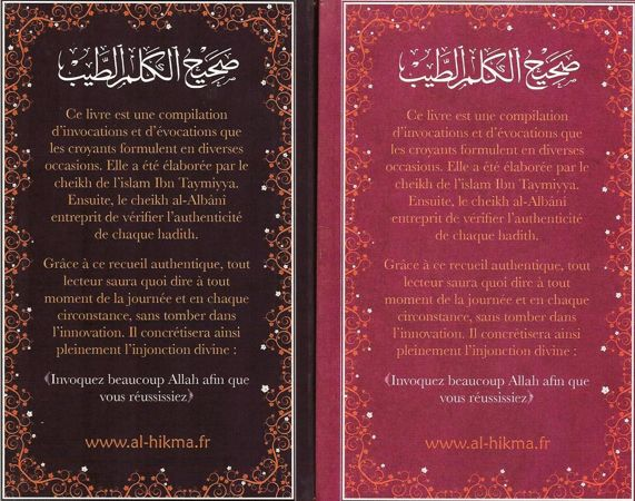 Les invocations pures D'après Ibn Taymiyya-6368
