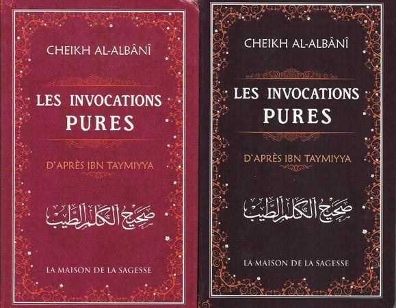 Les invocations pures D'après Ibn Taymiyya-0