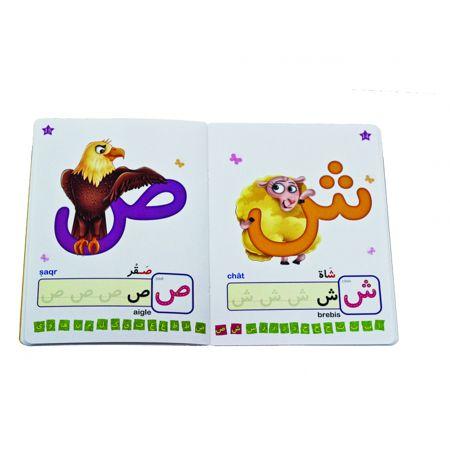 J'écris mes premières lettres arabes-6323