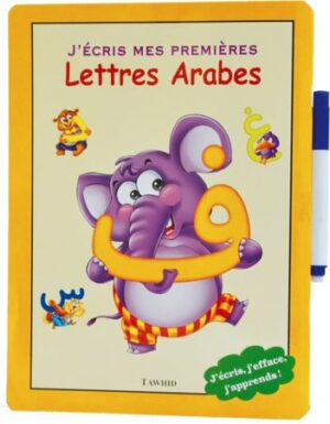 J'écris mes premières lettres arabes-0