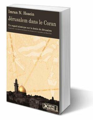 jérusalem dans le coran - Imran Hosein --0