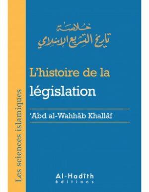 L'histoire de la législation-0