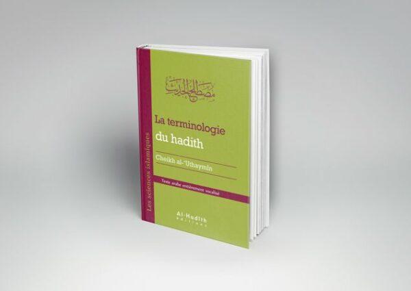 La terminologie du hadith-6282