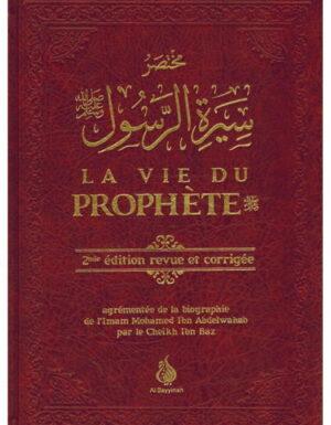 Moukhtasar Sîrati Ar-Rasoûl (la vie du Prophète ) Al bayyinah-0