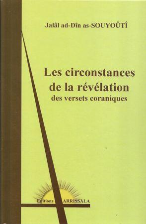 Les circonstances de la révélation des versets coraniques-0