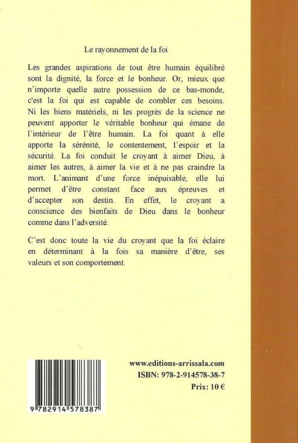 Le rayonnement de la foi en Islam (Dr Youssouf al-Qaradawi)-6463