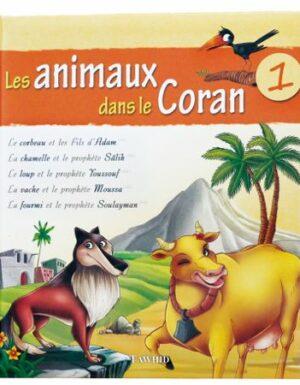 Les animaux dans le coran N°1-0